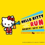 Sanrio celebrates Hello Kitty's 40th Birthday in Singapore