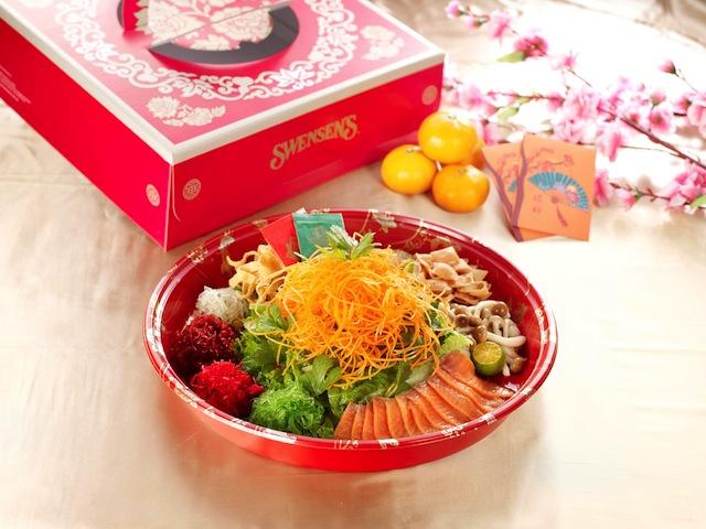 Yu Sheng (TA Box)
